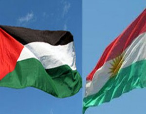 What if Kurds Were Palestinians?