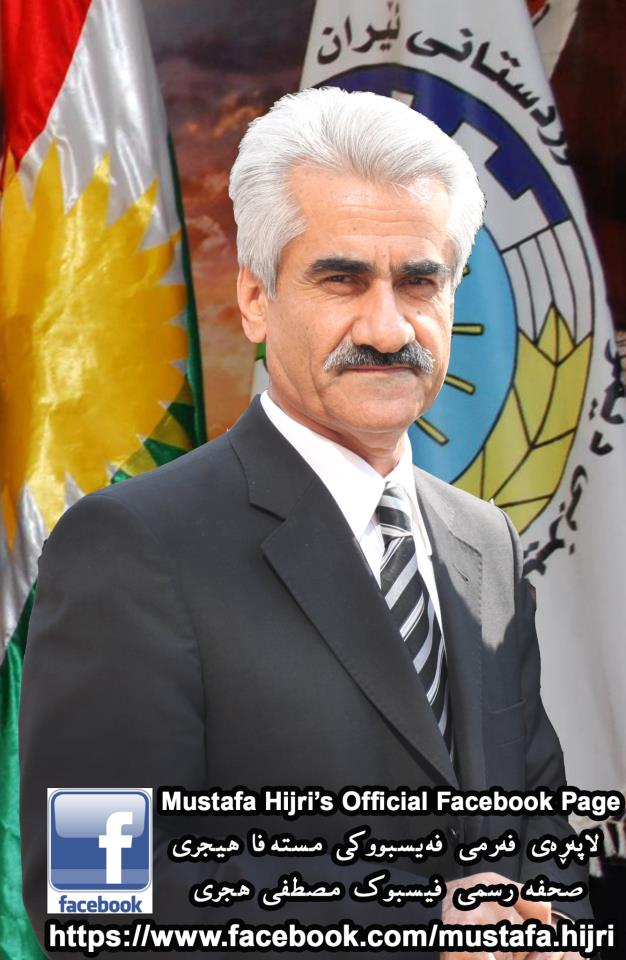 Iranian Kurdish leader: the Iranian's regime's main means of holding on to power is repression