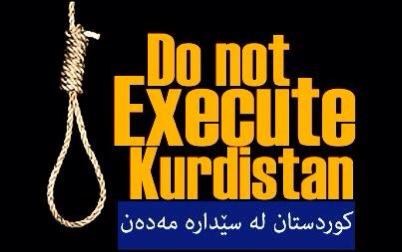 Call to protest in Toronto against the recent surge of executions of political prisoners in Iran
