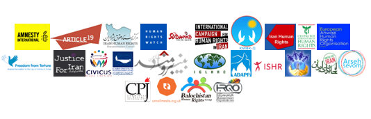 25 NGOs to call for passage of UN resolution on human rights in Iran