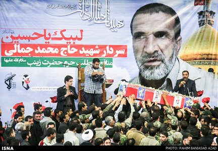Iranian Revolutionary Guard commander reported killed in Syria