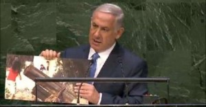 Netanyahu at the UN: ISIS and Islamic state in Iran must be defeated